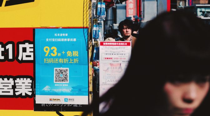©️ Yoshitaka Kashima 12/03/20