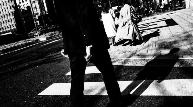 © Takaaki Ishikura  07/07/2020