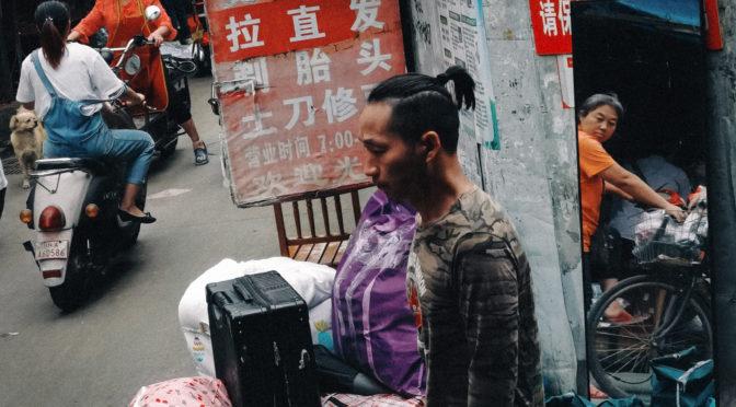 ©  Zhuowen AO 28/09/2020
