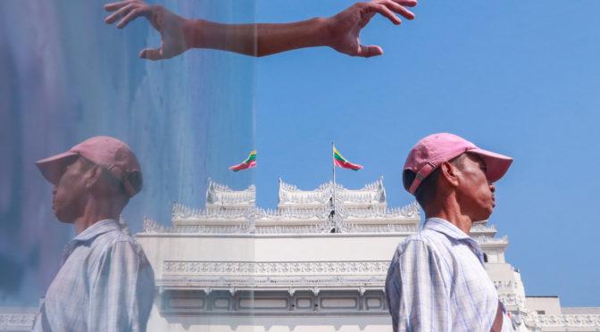 © Aung Aung  02/11/2020