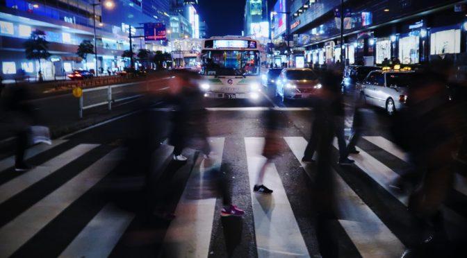 © Takashi Tachi 11/02/2021