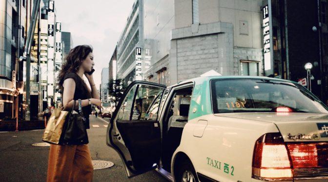 ©️ Koji Kajikawa 29/07/2021